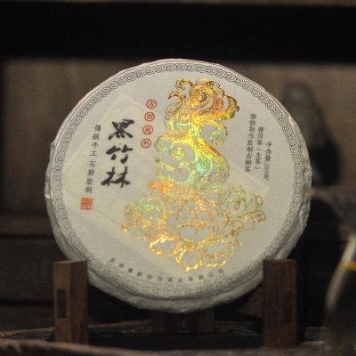 【至尊古树】2019年〔春茶系列〕倚邦·黑竹林 普洱茶 生茶