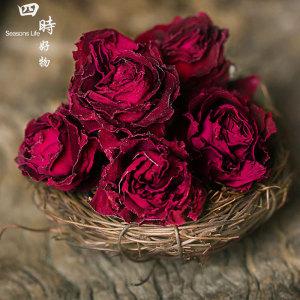 网红云南墨红玫瑰玫瑰花冠1朵1杯干玫瑰多规格可选