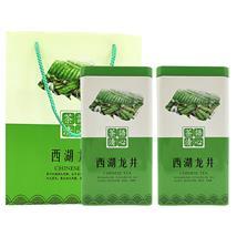2017年新茶 茶叶绿茶雨前一级西湖龙井茶 正宗春茶龙井250g浓香型