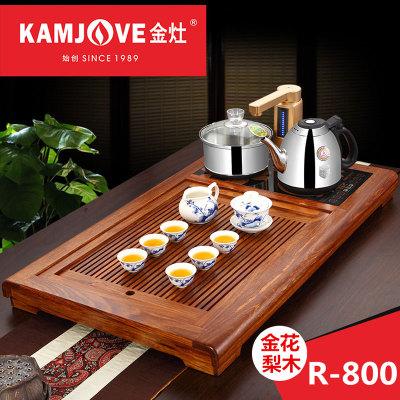 金灶 R-800 花梨木实木茶盘茶海茶具套装全自动茶盘整套茶具 家用
