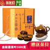 武夷山金骏眉茶叶袋装一级正宗红茶桐木关金俊眉浓香型礼盒装300g
