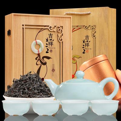 2021新茶蜜香型新茶武夷山正山小种红茶茶叶礼盒装200克送茶具