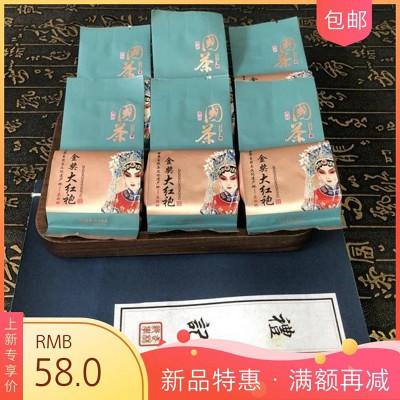特级金奖大红袍茶叶浓香型乌龙茶新茶正宗武夷岩茶高档盒装250g