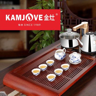 金灶 K-180实木茶盘家用整套功夫茶具套装茶海全自动茶盘套装茶台