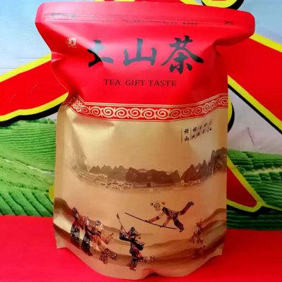 黄旦茶高山茶潮汕八仙王高山八仙茶黄旦茶高香惠来高山土山茶1袋1斤包邮