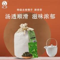 绿芳茶叶春茶特级传统茶永春佛手茶香橼清香型乌龙茶闽南新茶250g