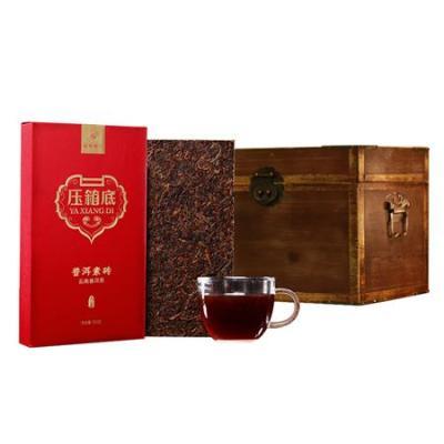 压箱底 普洱茶 熟茶 经典版 春节 传统 礼品 520g*4块/箱
