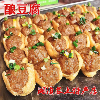 酿豆腐农家手工2斤天然油炸豆腐烧豆腐泡食用灌肉末米粉包馅豆腐