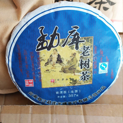 勐海老树茶珍藏品 2012年陈年老树生茶古树七子饼茶1饼 357克包邮