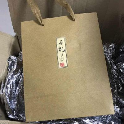 2019头春茶绿茶红茶手工生态茶叶福鼎茶茶农自产零售直销以茶会友