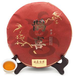 2016年福鼎白茶饼寿眉老白茶饼高山茶叶端午节茶叶