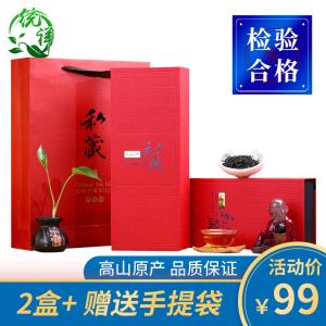 2021新茶正山小种红茶新茶叶正山小种300g小袋装礼盒装送礼包邮
