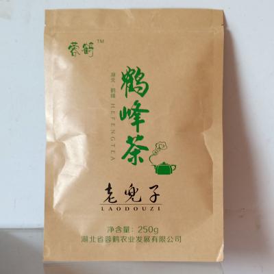 鹤峰清明绿茶