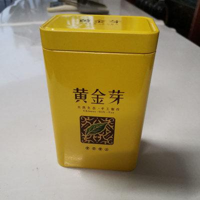 2019年新茶上市霍山黄芽明前茶罐装50g