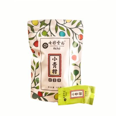 七彩云南庆沣祥 新会小青柑普洱茶熟茶陈皮青柑 柑普茶80g