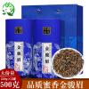 茶叶 红茶金骏眉 茶叶礼盒装 送礼礼盒装 正山小种武夷红茶500g
