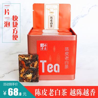 代发货陈皮白茶饼干茶办公用茶一片一泡福鼎陈皮老白茶