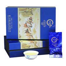 安溪铁观音清香型 买一盒送一盒 共500g 圆古茶业高档新茶YG528