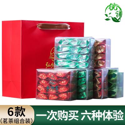 六种茶叶组合新茶铁观音茶叶大红袍红茶金骏眉茉莉花茶新会小青柑