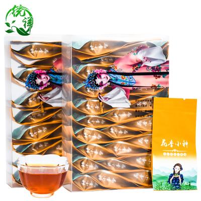 2021新茶正山小种红茶一级PVC盒装500g正宗武夷山小种茶叶袋装