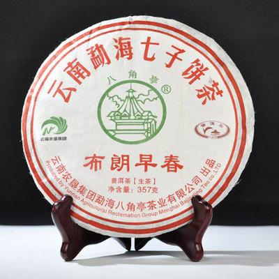 八角亭 普洱茶 2018年 布朗早春 生茶 357克/饼