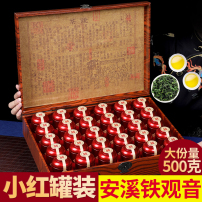 标友茶叶 安溪铁观音浓香型 乌龙茶叶 新茶散装礼盒装500克包邮