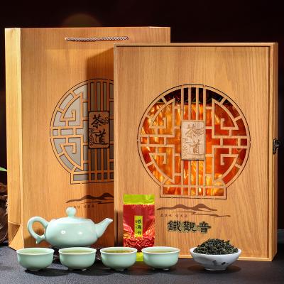 安溪高山铁观音茶叶 浓香型乌龙茶茶叶500g茶叶木质礼盒装送礼