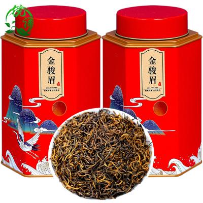 2021新茶金骏眉茶叶蜜香红茶正宗浓香型金俊眉125g/250g罐装送礼