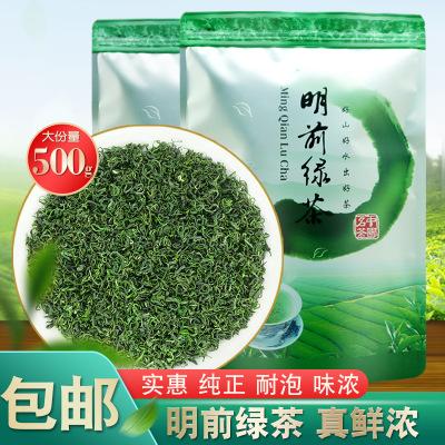 2020新茶 龙井43号绿茶浓香型茶叶散装绿茶日照充足绿茶500g