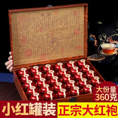 2021新茶武夷山大红袍茶叶 散装乌龙茶 岩茶大红袍360g礼盒装批发