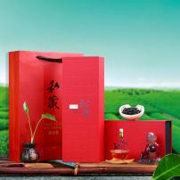 2020新茶武夷山红茶高山嫩芽正山小种袋装礼盒装300克茶叶批发