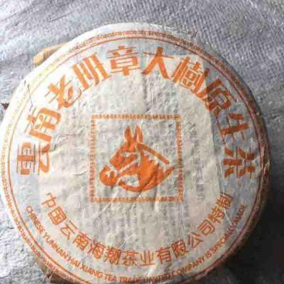 2006年马头班章青饼357g/饼1片拍班章大树茶味原料