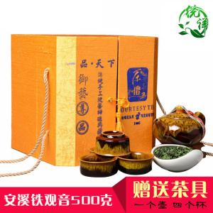 2021新茶安溪铁观音茶叶一级浓香型小包装礼盒装500g春茶送茶具