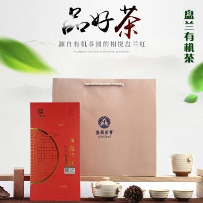 盘兰有机茶叶相悦盘兰红正山小种红茶礼盒装送礼丽广优茶120g