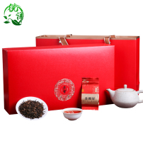 2020年新茶金骏眉红茶武夷山浓香型茶叶袋装年货礼盒装250g包邮
