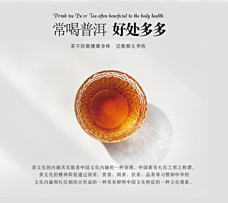 普洱茶公版-上-3