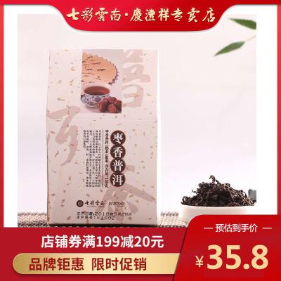 七彩云南庆沣祥 普洱茶熟茶 枣香普洱 熟普洱散茶 150克/盒 散茶