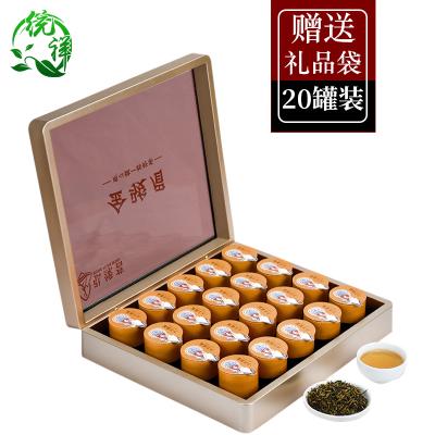 金骏眉茶叶养胃红茶罐装一级正宗金俊眉浓香型散装礼盒装500g包邮
