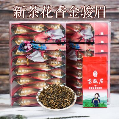 2021新茶金骏眉红茶包邮PVC盒装500g一级正宗金俊眉茶叶袋装