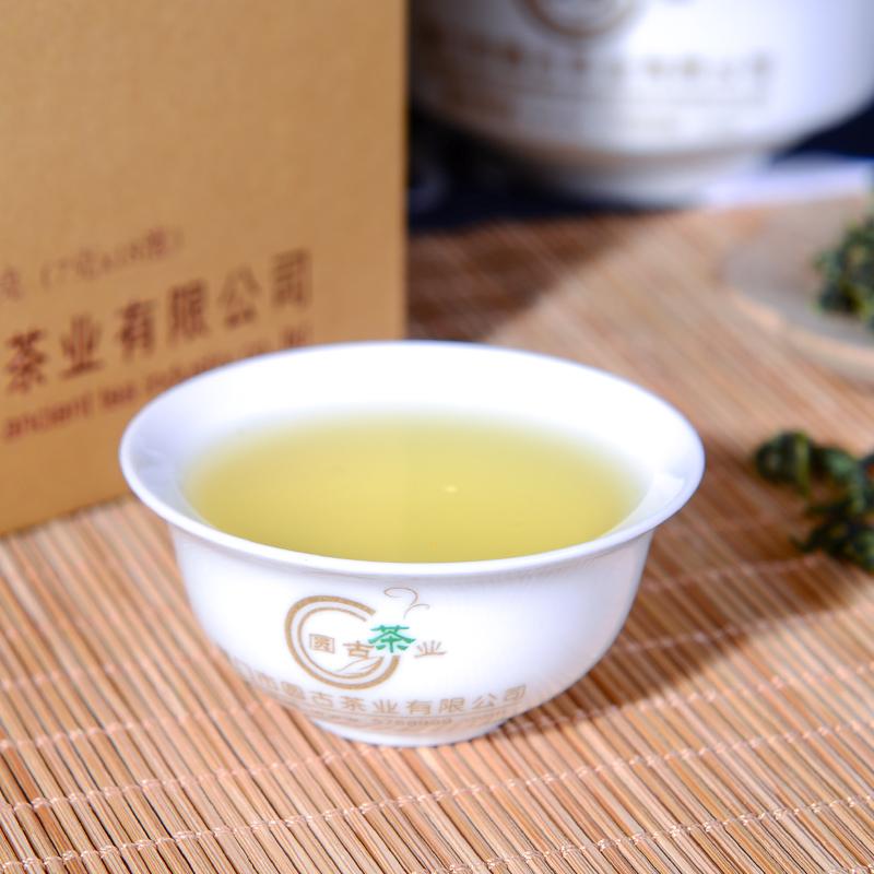 安溪铁观音清香型 买一盒送一盒 共250g 圆古茶业高档新茶YG525