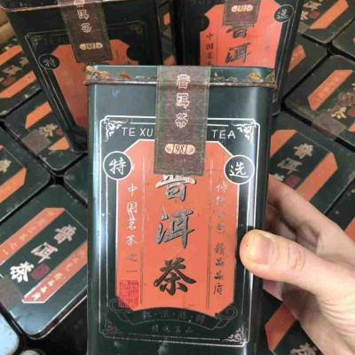 1981年易武古树散茶200克/盒,1盒拍