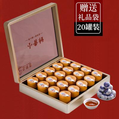正宗小青柑茶叶云南普洱熟茶一级新会陈皮柑普茶散罐装送礼盒新茶
