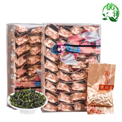 统祥安溪铁观音茶叶浓香型乌龙茶2021新茶PVC盒装袋装500克包邮