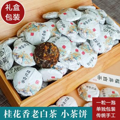 代发批发福鼎老白茶桂花香贡眉白茶小茶饼陈年老树茶叶礼盒500克