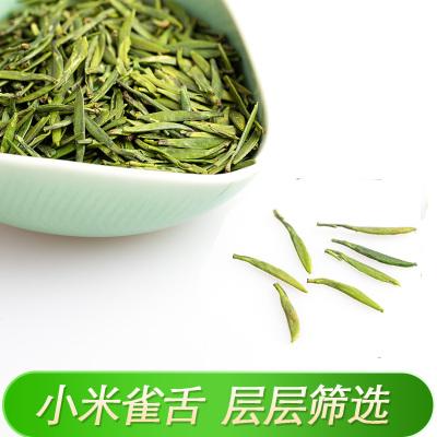 君子水竹叶青绿茶2020新茶叶100g好高档特级高级四川蒲江巴山雀舌