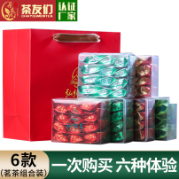 新茶铁观音茶叶大红袍金骏眉红茶茉莉花茶新会小青柑六种茶叶组合