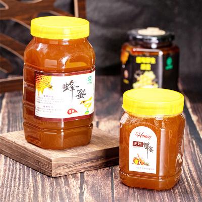 老挝野生蜂蜜