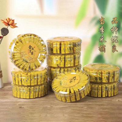 特级头季花一朵一杯金丝黄菊30朵/盒