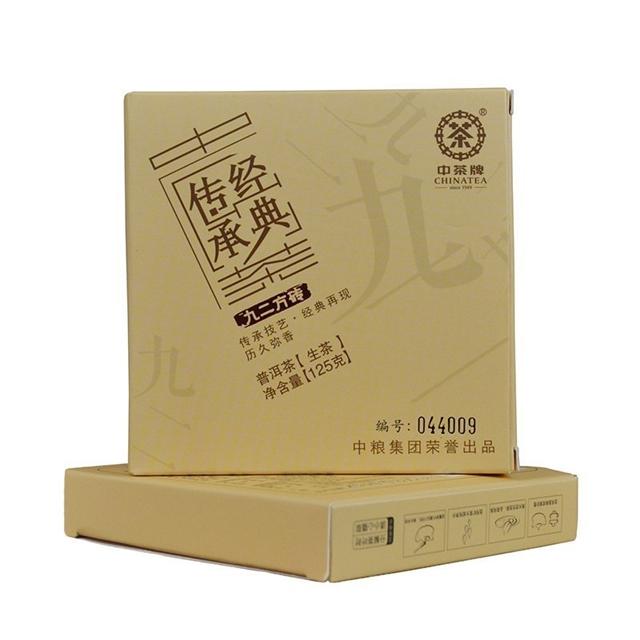 2017年 中茶 普洱茶 经典传承 九二方砖 92方砖 砖茶 125g 盒装