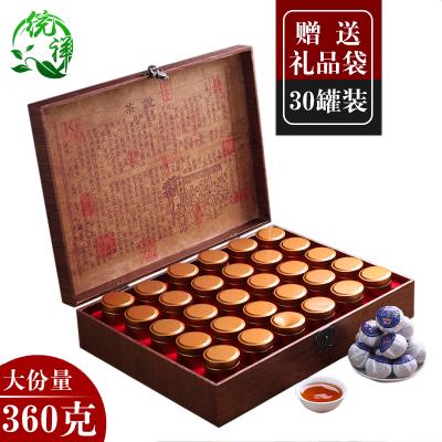 生晒新会小青柑普洱茶大份量装360克 陈皮柑普茶叶云南宫廷熟茶
